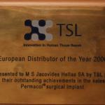 2006 b